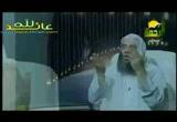 الشيخ محمدحسان ؟دعاء يهز القلوب هزا