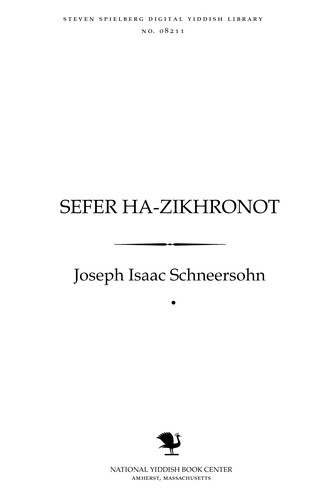 Download Sefer ha-zikhronot =