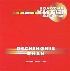 Dschinghis Khan - Loreley