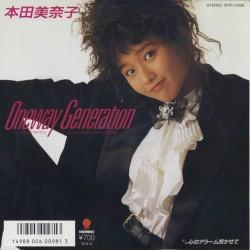 Minako Honda - Oneway Generation