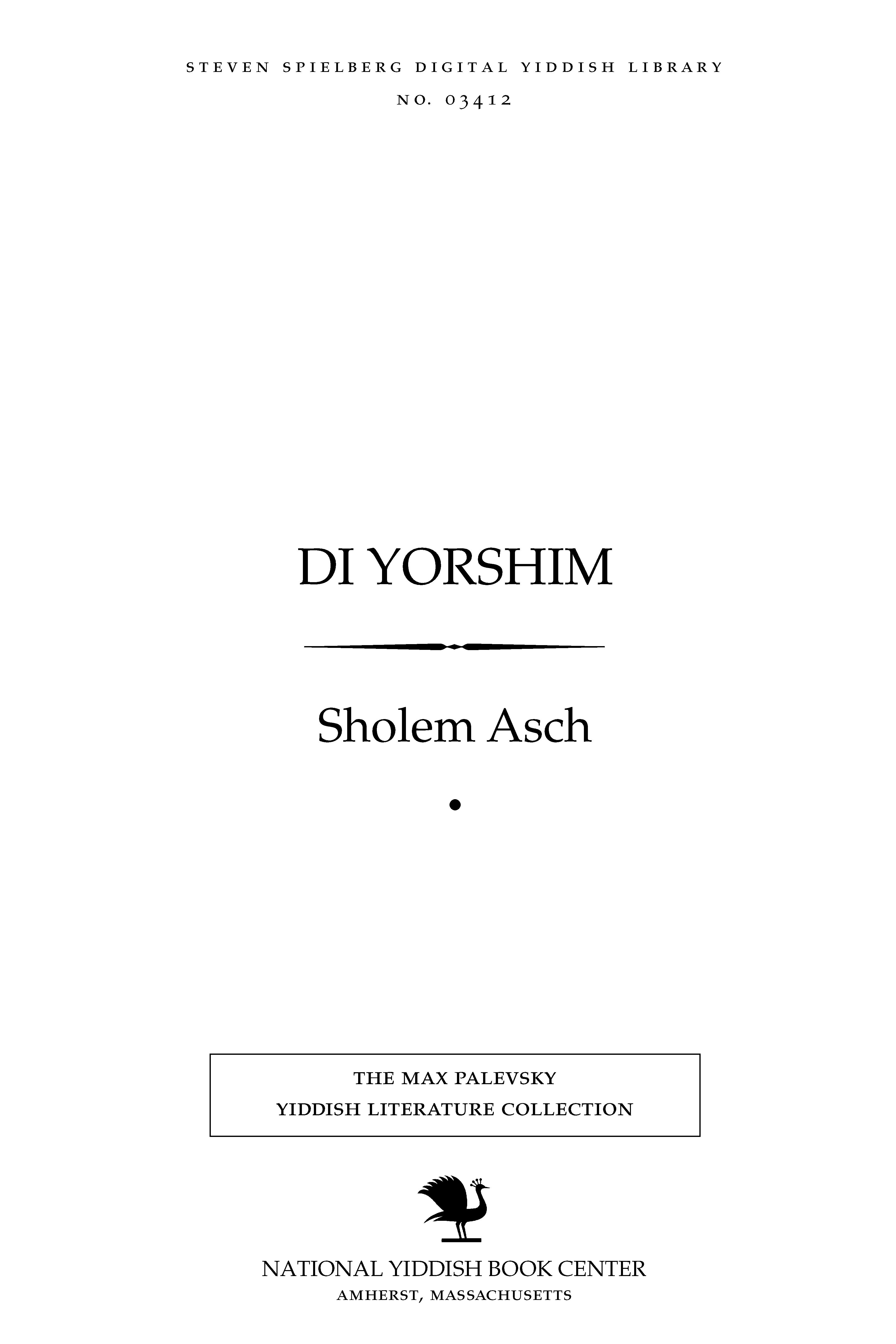 Cover of: Di yorshim: a drame in fir aḳṭen